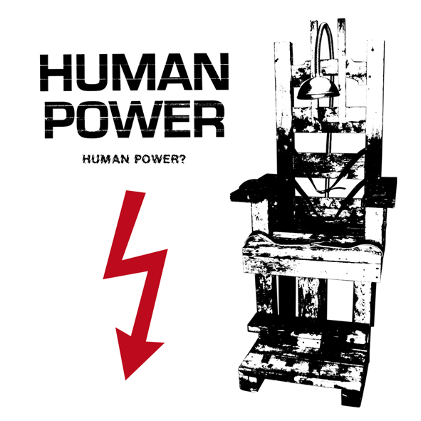 human power front xl