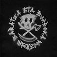 Infekzioa - Ezin da Alde Egin Sufrimenduaren Zulotik EP 7'' limited edition