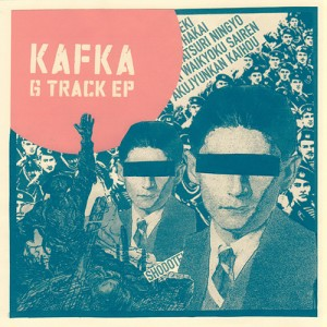 kafka 6 track ep